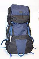 Рюкзак туристический Wallaby на 100 литров