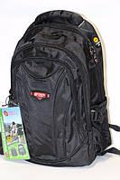Стильный качественный рюкзак POWER с отделением для ноутбука
