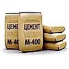Цемент пц 400 д20, Портланд цемент, с доставкой