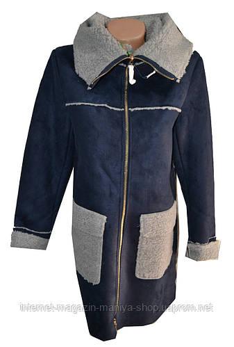 Пальто  женское мех