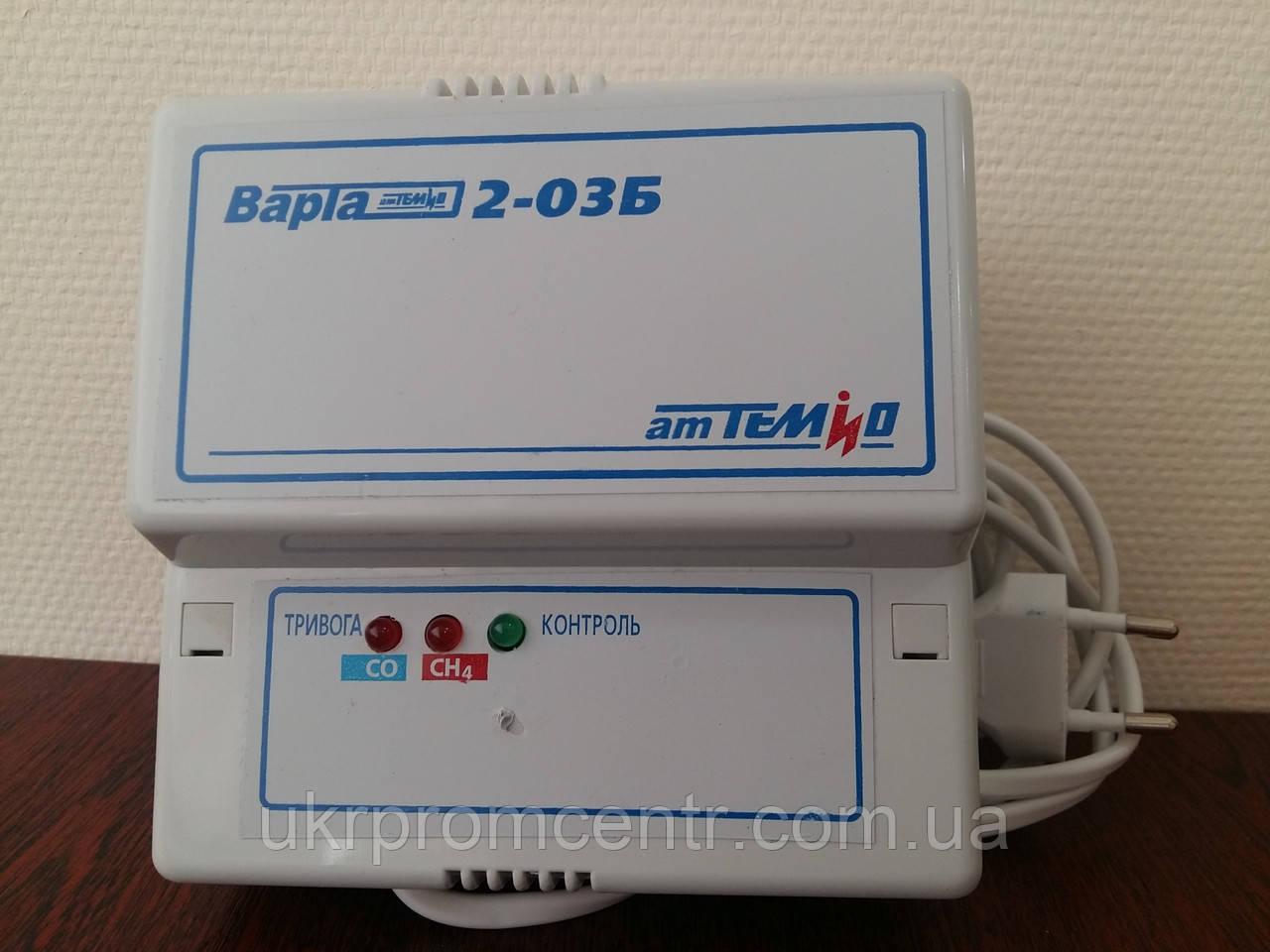 Сигнализатор газа бытовой Варта-2-03А