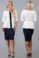 Классический женский костюм юбочный (юбка карандаш +блуза со вставкой)