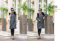 Женское пальто №884-7