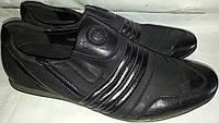Мокасины мужские эко-кожа JIAOZU 369-537