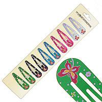 Заколка детская Бабочки,50мм, набор 5 цветов,цена за упаковку