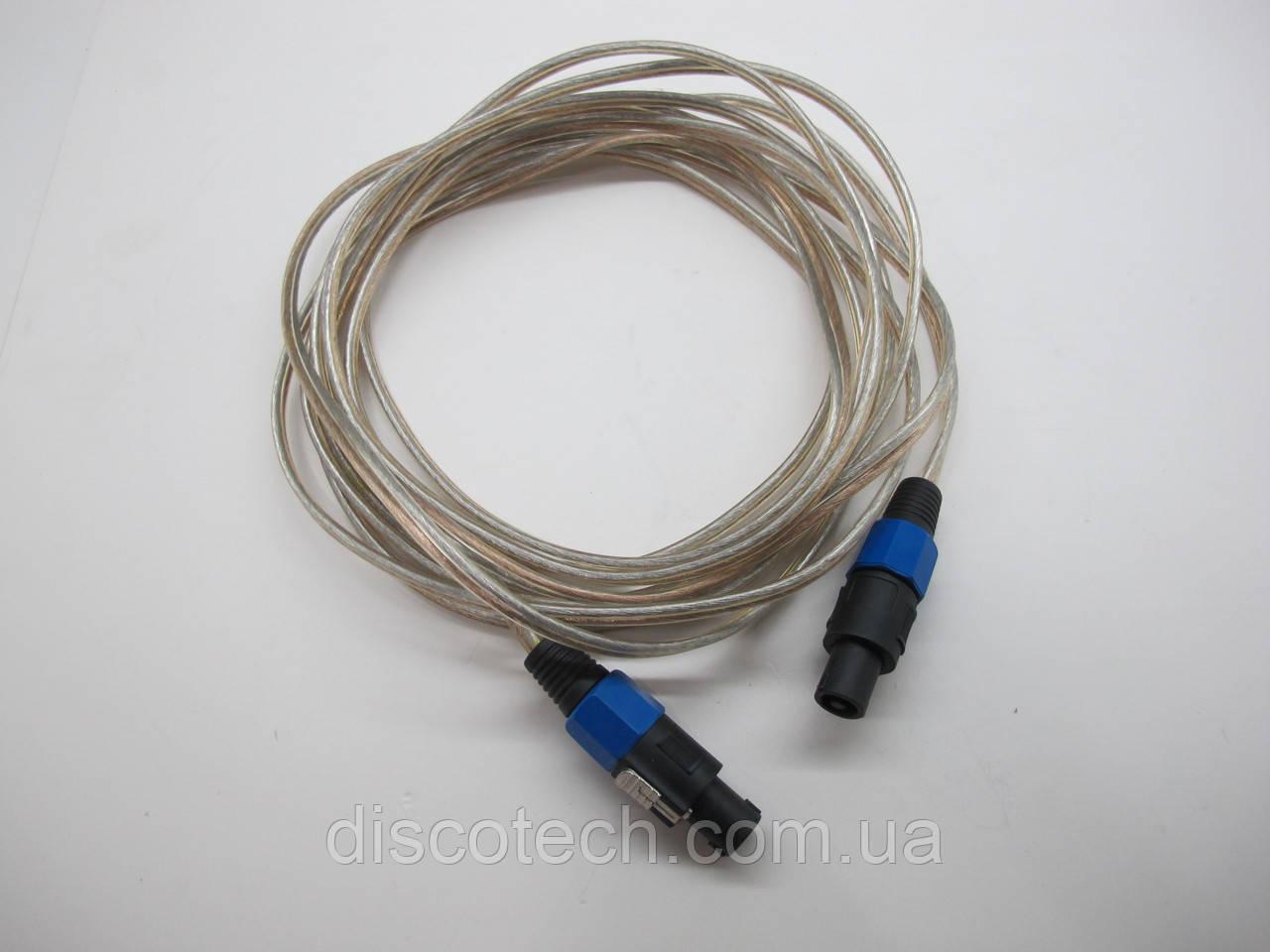 Готовый акустический кабель 2*2,5мм, 5м с коннекторами спикон 4-контактный