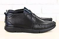 Чёрные кожаные туфли спортивные для мужчин
