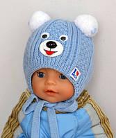 """Детская зимняя шапка """"Малыш"""" для новорожденных (голубой)"""