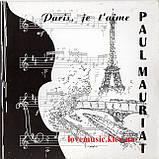 Музичний сд диск ШЕДЕВРЫ МИРОВОЙ ИНСТРУМЕНТАЛЬНОЙ МУЗЫКИ (2009) (audio cd), фото 2