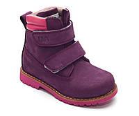"""Демисезонные ботинки для девочек. Tutubi """"Liya"""". Турция."""
