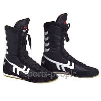 Обувь для бокса (боксерки), высокие, размеры: 31-46, разн. цвета