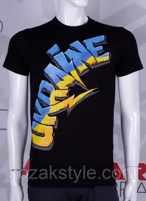 """Патріотична футболка """"Графіті Ukraine""""  - Український одяг. Патріотичний одяг. Вишиванки. Крамниця """"Козак-style"""" в Запорожье"""