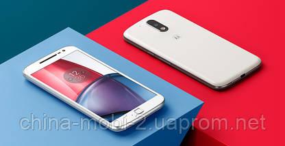 Смартфон Motorola Moto G4 Plus 16Gb White ' ' ', фото 3