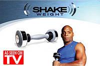 Виброгантеля Shake Weight For Men для мужчин