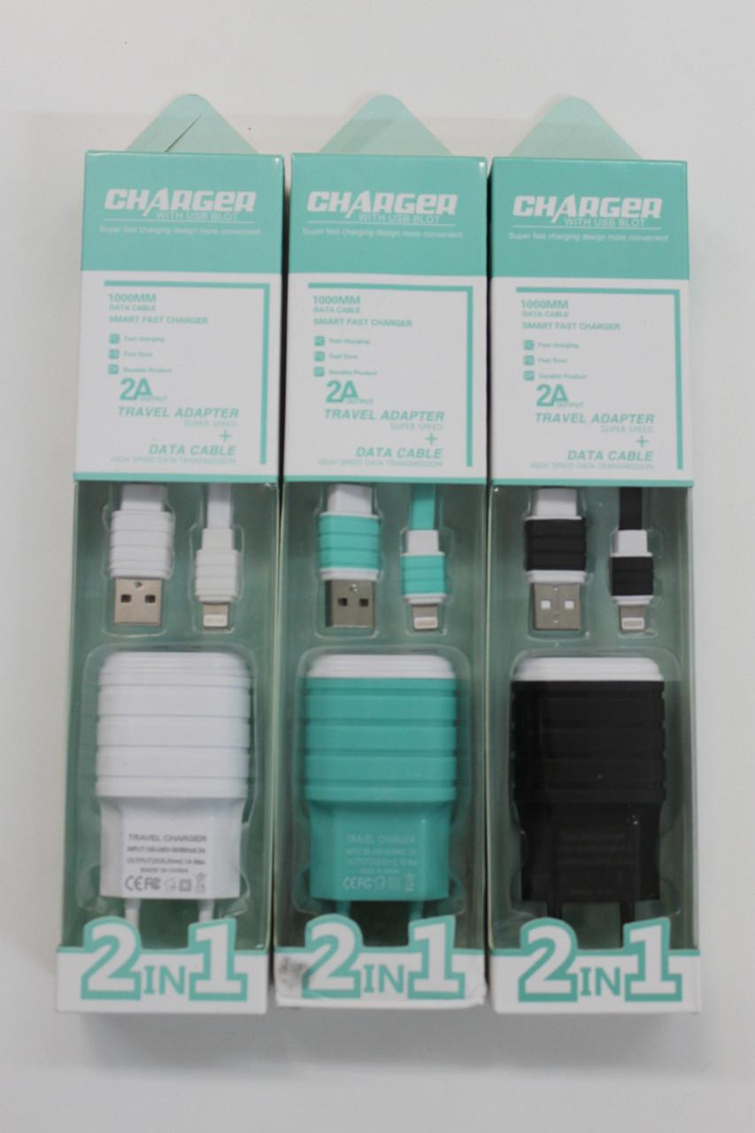 Зарядное устройство Charger iPhone 6 2в1