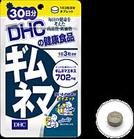 Витамины для Диабетиков DHC Гимнема (90 штук)