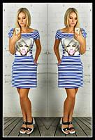 Короткое платье в полоску с Мэрилин Монро