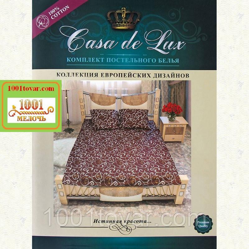 """Постельное бельё """"Casa de Luxe"""" из микросатина и хлопка, полуторное"""