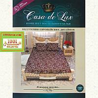 """Постельное бельё """"Casa de Luxe"""" из микросатина и хлопка, Евро"""
