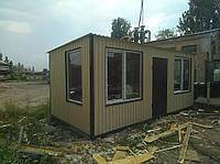 Бытовка строительная 6х3 (панорамные окна)( две межкомнатные двери)