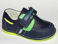 Туфли-полуботинки ортопедические для мальчиков синие р.24,25,26,28 кожа нубук