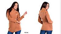 Пальто женское стильное 410 Кэт