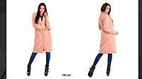 Пальто женское Утепленное 491  Кэт