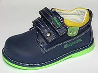 Туфли-полуботинки ортопедические для мальчиков синий-зеленый р.20 стелька 13см кожаные