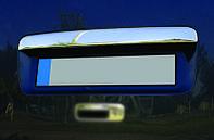 Задняя планка на номер Volkswagen Caddy (с надписью ляда) кармос