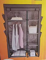 Шкаф-гардероб тканевый на 3 полки