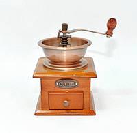 Ручная кофемолка Classic chest