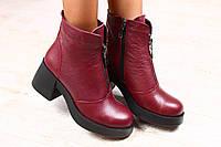 Модные ботинки кожаные  цвет марсала, чёрный, золото.