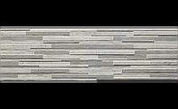 Фасадная плитка Zebrina рустикальная 600х175х9 мм (marengo)