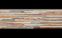 Фасадная плитка Zebrina рустикальная 600х175х9 мм (pastel)
