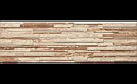 Фасадная плитка Zebrina рустикальная 600х175х9 мм (beige)