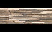 Фасадная плитка Zebrina рустикальная 600х175х9 мм (wood)