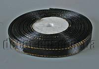 Лента атласная с люрексом черная 1,0 см 36ярд 39