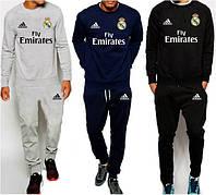 Спортивный костюм Real Madrid xxl, серый