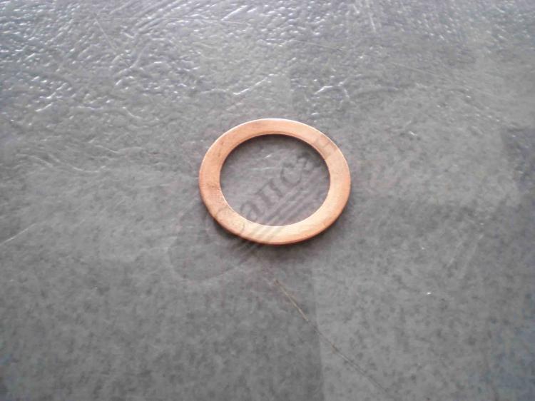 Шайба уплотнительная 16х20х1,5 медь.