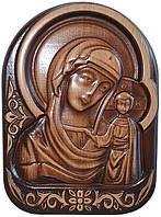 Икона Казанская Божья Матерь (145х200х18)
