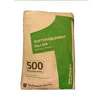 ЦЕМЕНТ, DYCKERHOFF500 Портландцемент, 25 кг.