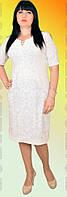 Ажурное нарядное платья для женщин