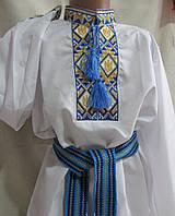 Вышиванка для мальчика подростка Тризуб