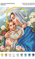 Мадонна с младенцем 15*19