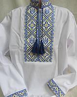 Вышитая сорочка для мальчика подростка Воля, фото 1