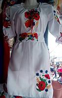 Вышитое детское платье Маки подросток