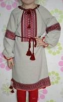 Вышитое льняное платье для девочки