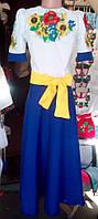 Вышитое длинное детское платье Подсолнух