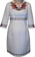"""#вишиванка, сукня жіноча вишивана """"Казкова"""" (Арт. 00306)"""