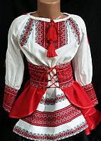 Вышитый костюм для девочки Украиночка, фото 1